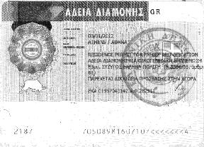 uae residence visa fees 2020